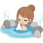 妊婦の温泉旅行!感染症や泉質は大丈夫か先生に聞いてみたよ!