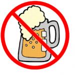 【これで解決】妊娠初期のお酒とタバコの断り方まとめ!